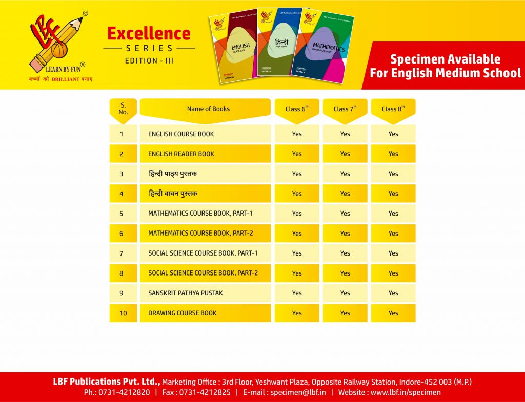 final-price-list-excellence-series-2018-3