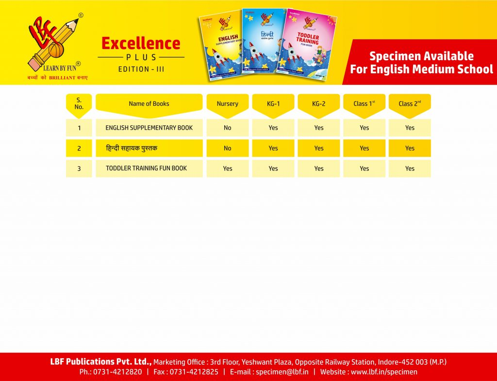 final-price-list-excellence-series-20182